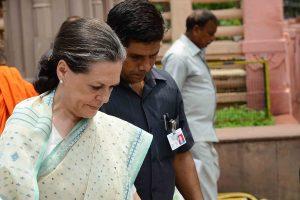 Sonia Gandhi meets DK Shivakumar at Tihar Jail ahead of bail plea hearing today