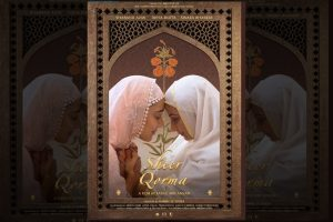 Watch  Sheer Qorma's first look poster out, queer love story stars Swara Bhasker and Divya Dutta!