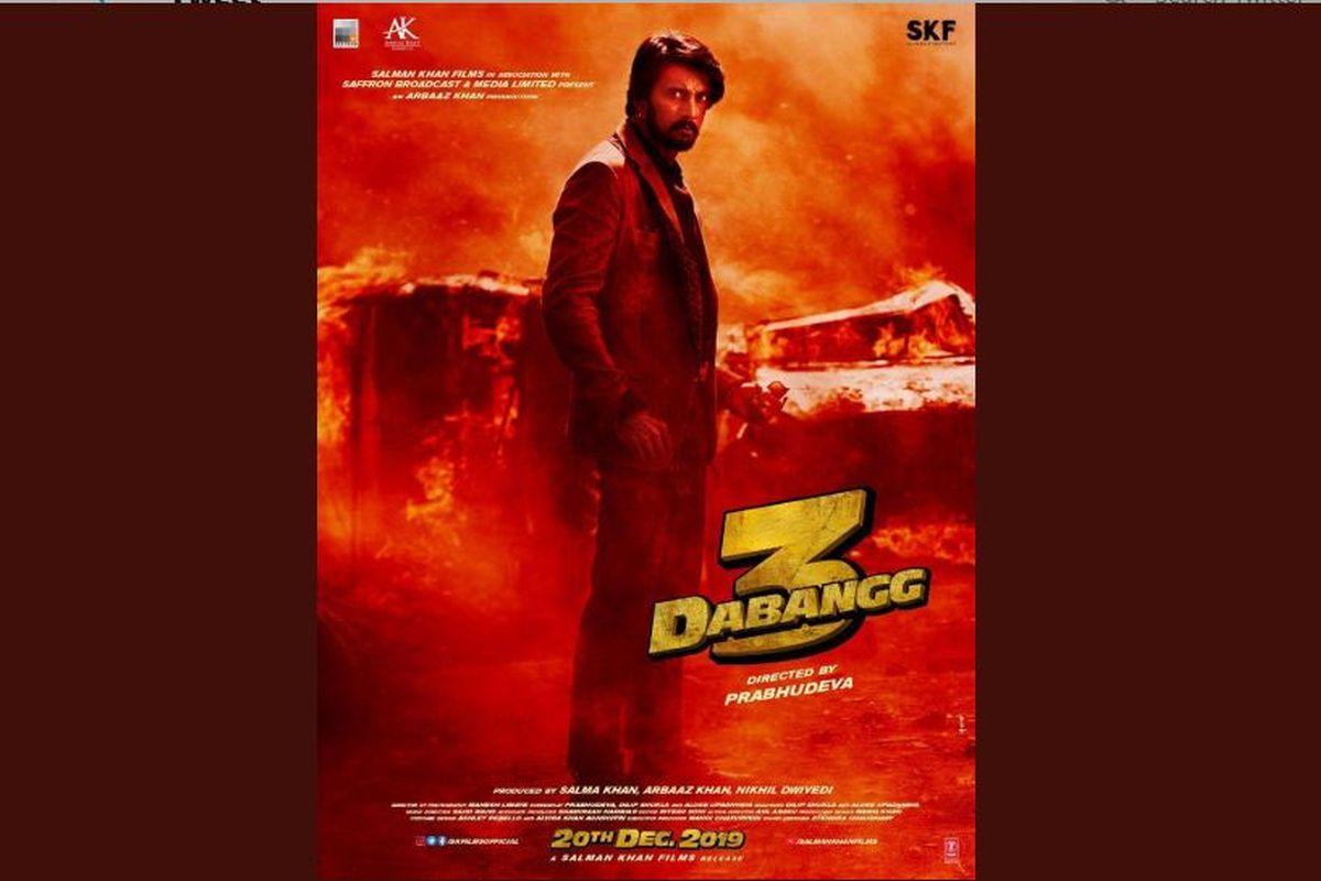 Kiccha Sudeep, Salman Khan, Dabangg 3, Sonakshi Sinha, Prabhu Deva, Dimple Kapadia, Arbaaz Khan