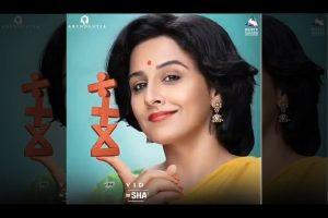 Watch | Shakuntala Devi motion poster featuring Vidya Balan as Shakuntala Devi out