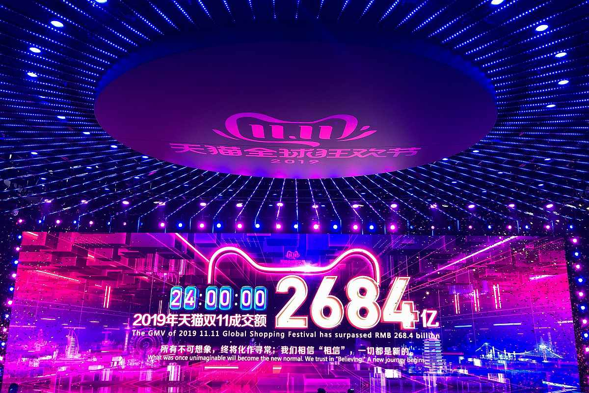 Alibaba Singles' Day sales set new record of $38.38 billion
