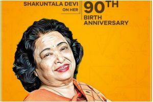 Vidya Balan pays tribute to mathematician Shakuntala Devi on 90th birth anniversary