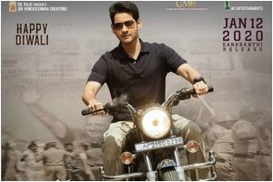 This is why Mahesh Babu needed bulletproof security!