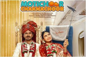 Tamilrockers leaked 'Motichoor Chaknachoor' full movie to download online