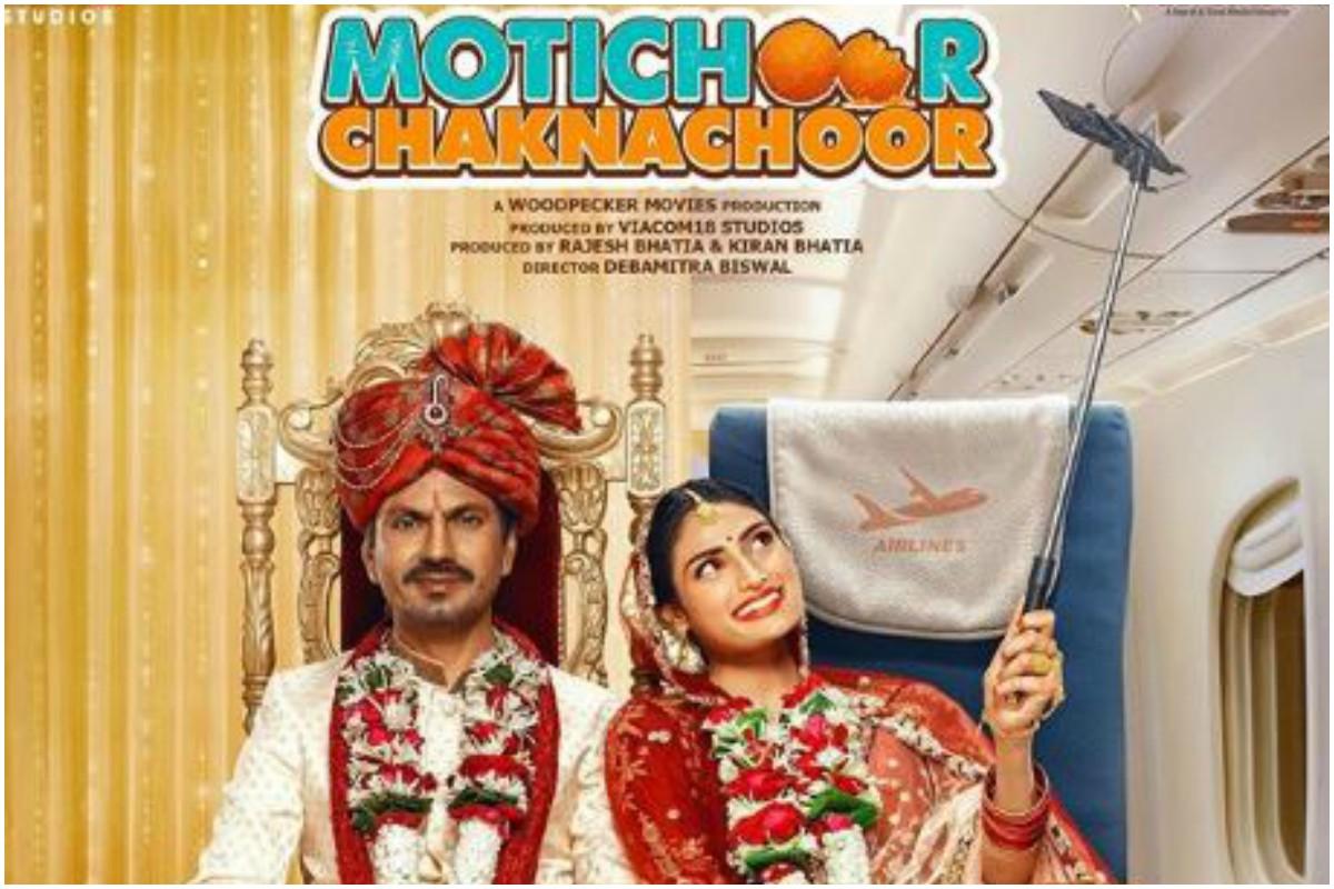 Tamilrockers leaked 'Motichoor Chaknachoor' full movie to download online