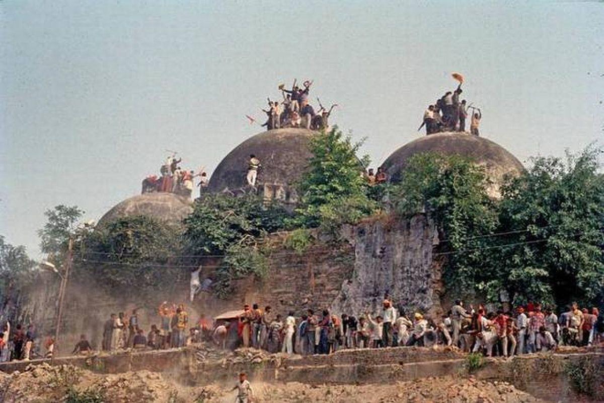 Ayodhya verdict,