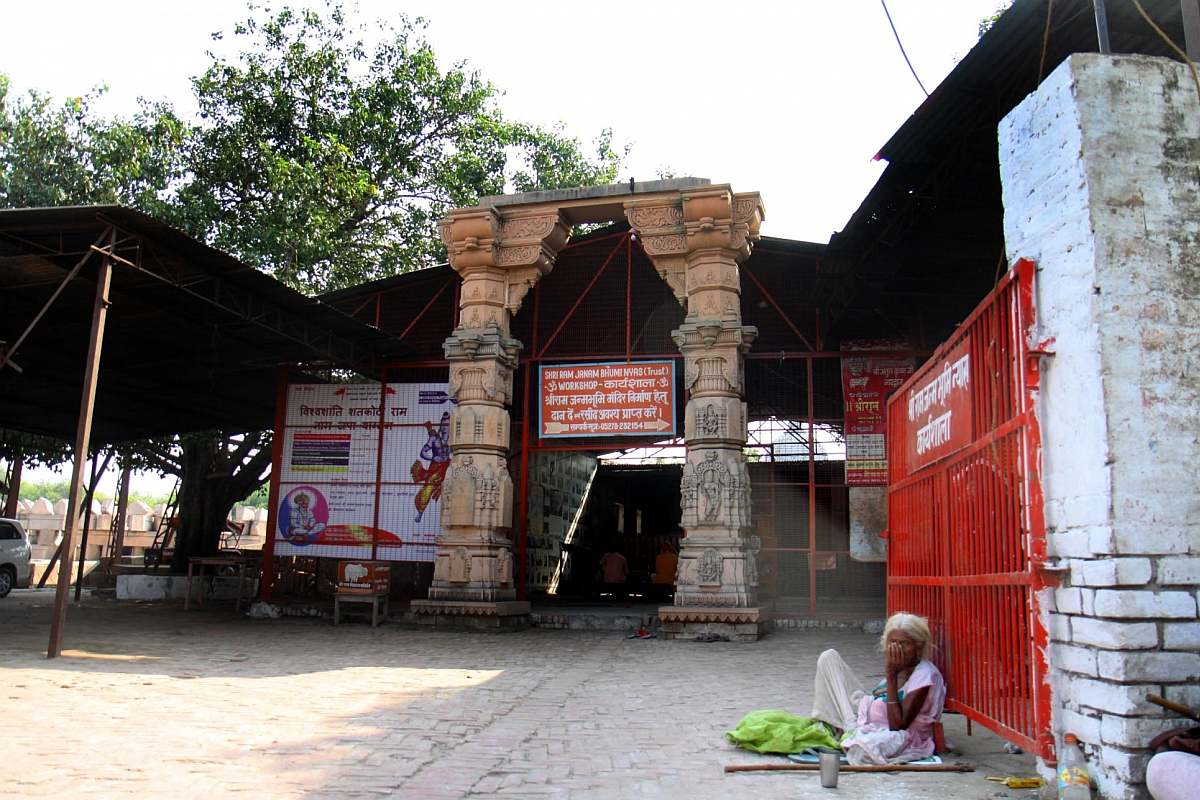 Supreme Court Ayodhya