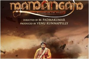 Mammootty starrer 'Mamangam' gets new release date