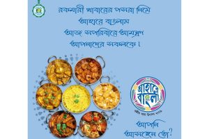 Ahare Bangla kicks off: Delicacies from China, Japan, Russia to be on platters