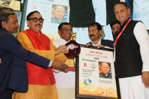 IPH Minister Mahender Singh Thakur conferred with Sarvashresth Mantri Award