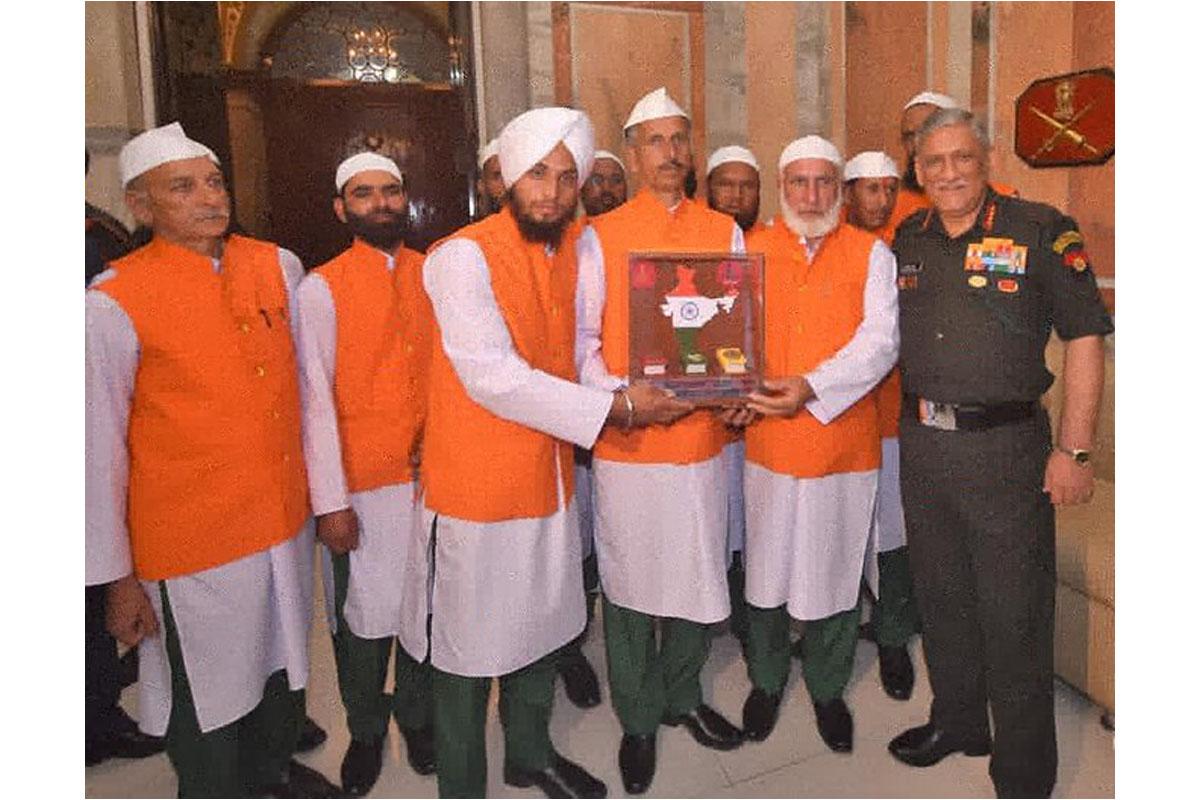 Reasi, Rajouri, Bipin Rawat, Operation Sadbhavana, Indian Army