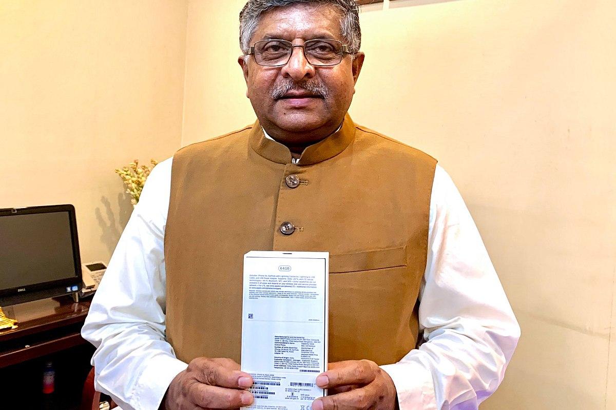 Ravi Shankar Prasad iPhone XR
