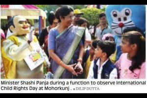 Bengal controls infant mortality rates: UNICEF