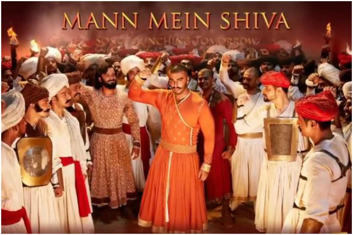 Panipat, Arjun Kapoor, Mann Mein Shiva, Padmini Kolhapure, Sanjay Dutt