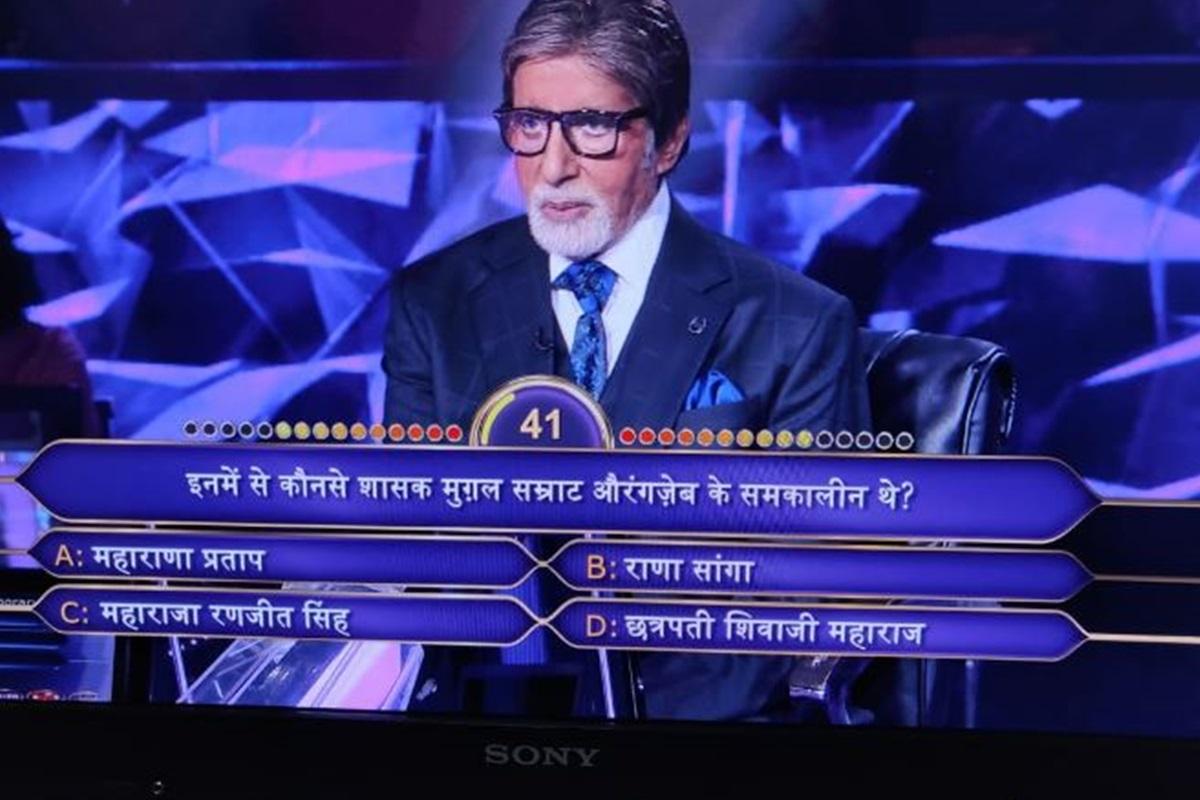 Sony TV, Shri Rajput Karni Sena, Nitesh Rane, Kaun Banega Crorepati, Chhatrapati Shivaji Maharaj