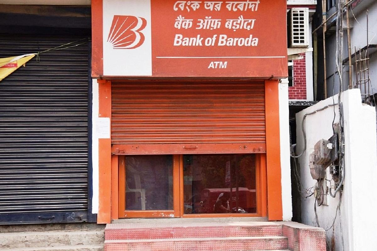 Bank of Baroda Q2 net jumps 72% shares rose over 5 pc