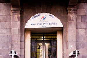 BSNL employees' union demand pay scale revision before VRS: Report