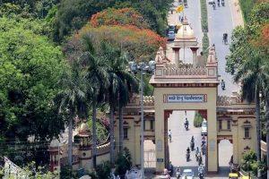 BHU Sanskrit department's Muslim professor appears for interview in Ayurveda department