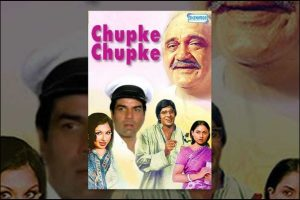 Rajkummar Rao starrer 'Chupke Chupke' remake bags rights to original Hrishikesh Mukherjee film