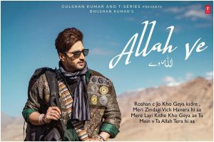 Jassie Gill launches new single titled 'Allah Ve'