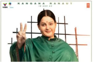 Watch| Teaser, first look poster of Jayalalitha biopic 'Thalaivi' out