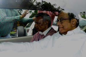 INX Media case: Delhi court extends P Chidambaram's judicial custody till Dec 11