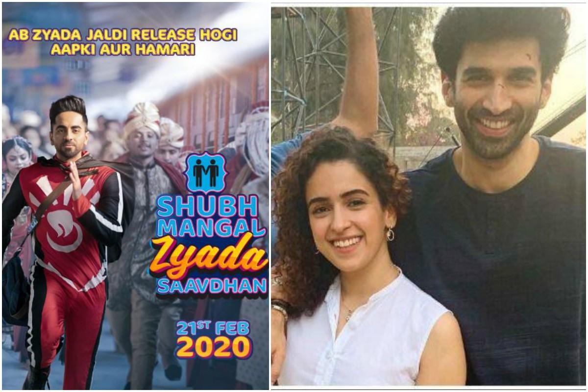 Shubh Mangal Zyada Saavdhan and Anurag Basu's film interchange release date
