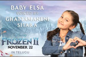 Mahesh Babu's daughter Sitara to lend voice in 'Frozen 2' Telugu version