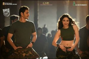 'Daang Daang' song from Mahesh Babu starrer Sarileru Neekevvaru out