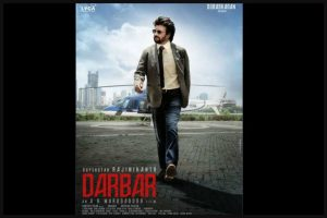 Rajinikanth starrer 'Darbar' new look poster out!
