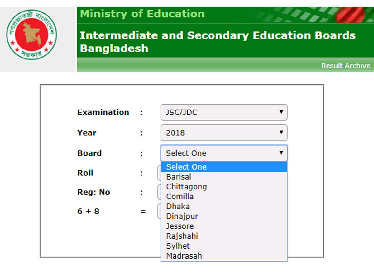 JSC, JDC, PEC Results 2019 declared at educationboardresults.gov.bd, dpe.gov.bd | Check Dhaka, Madrasah, Chittagong, Barisal, Comilla, Jessore, Dinajpur, Rajshahi, Sylhet Education Board Results 2019