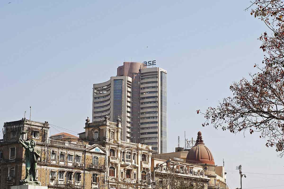Ujjivan Small Finance Bank IPO