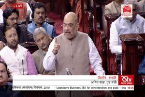 Citizenship Amendment Bill passed in Rajya Sabha, to be law soon