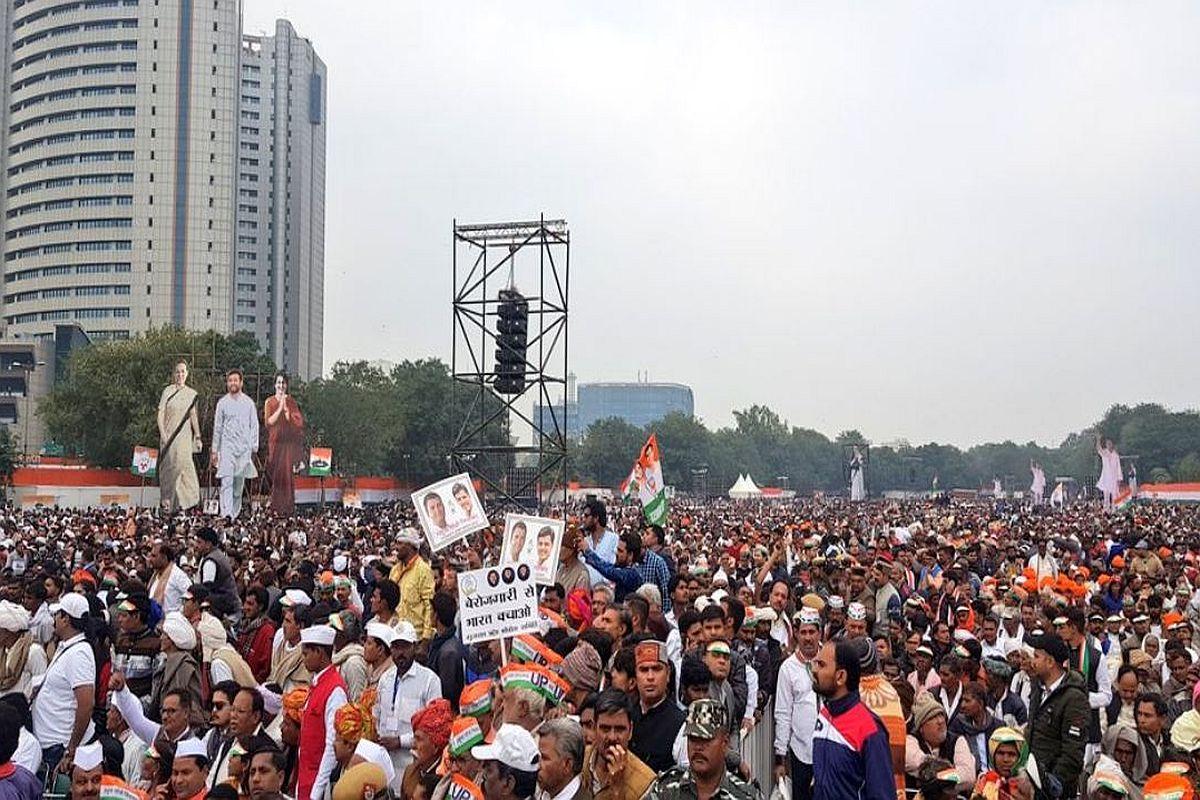 Bharat Bachao rally