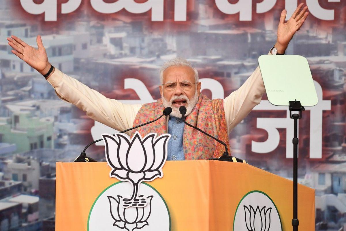 Messaging, Narendra Modi, Delhi, Ramlila Maidan, Kiren Rijiju
