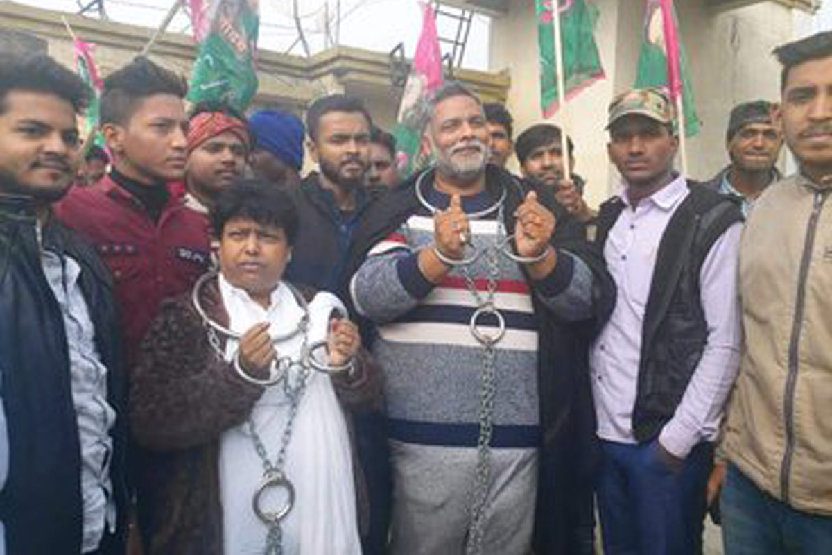 Bihar, CAA, NRC, Patna, Citizenship Amendment Act, Jan Adhkar Party, JAP, Pappu Yadav, RJD
