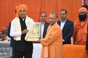 Himachal CM appreciates Gorakhnath Peeth