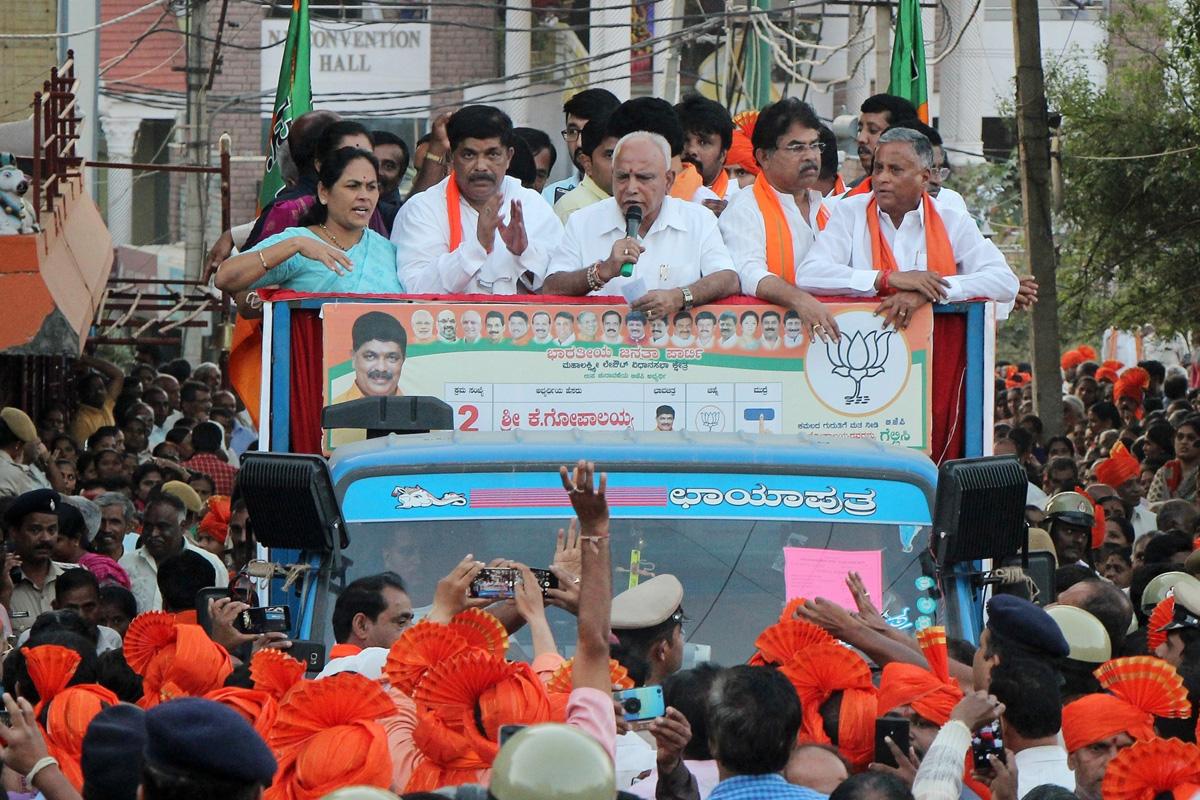 Mandate, BJP, Karnataka, BS Yediyurappa