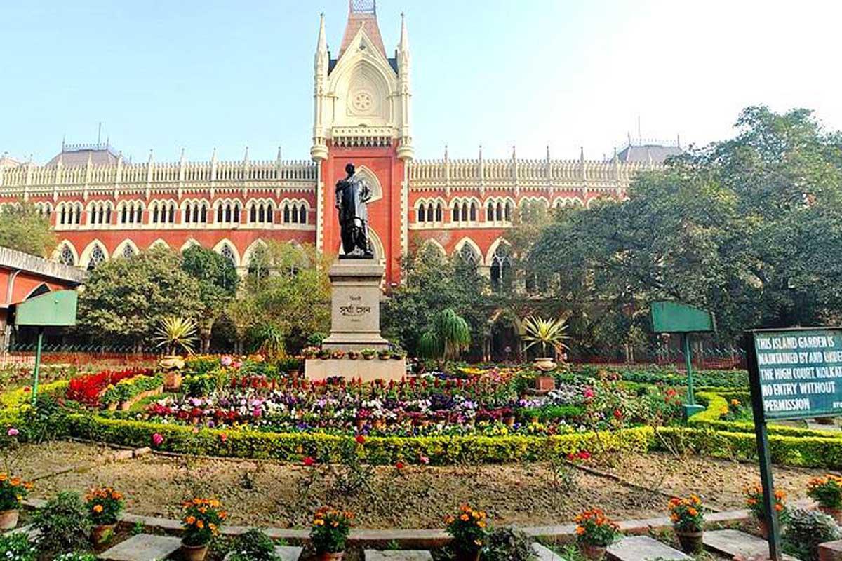 Park Street, Kolkata, Calcutta High Court, Kolkata Police, Mamata Banerjee, West Bengal, Bengal