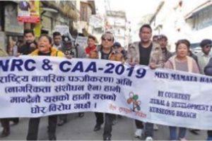 GJMM padyatra in Darjeeling against CAA, NRC