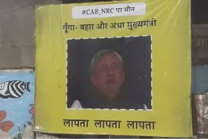Posters questioning Nitish's silence over CAA, NRC flood Patna
