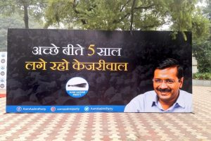 'Acche beete 5 saal, lage raho Kejriwal': AAP launches new slogan for 2020 Delhi Assembly polls