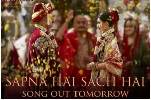 Watch| Panipat Song 'Sapna Hai Sach Hai' teaser out