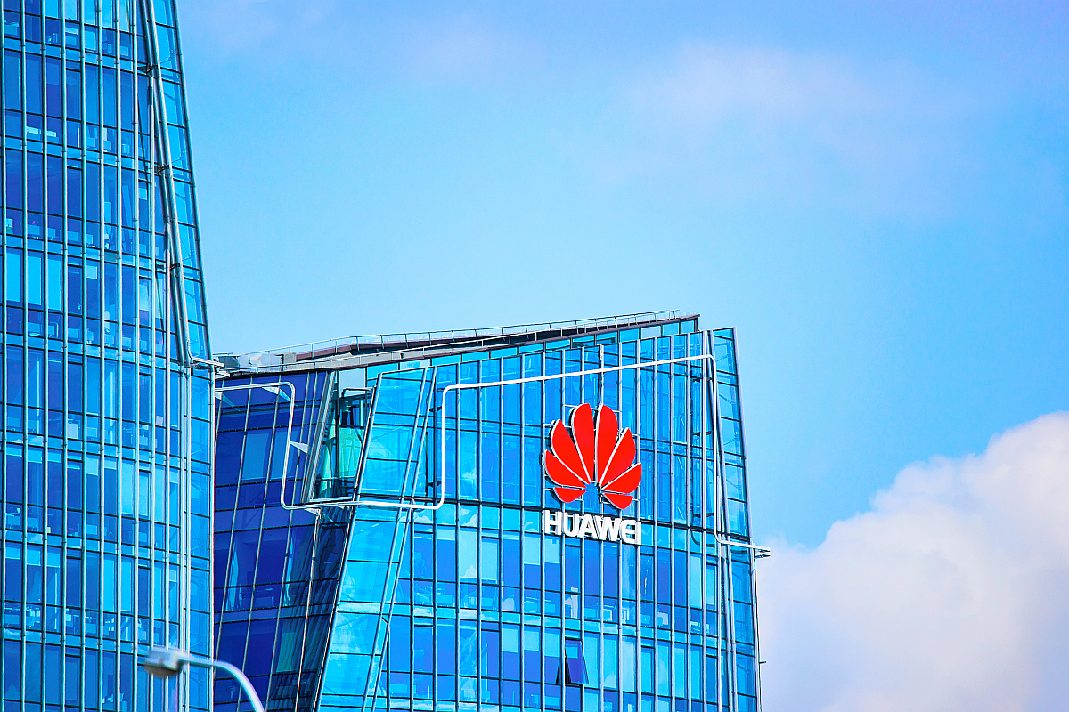 Huawei Mobile Services 4.0 beta is feature rich and close to  Google's offering