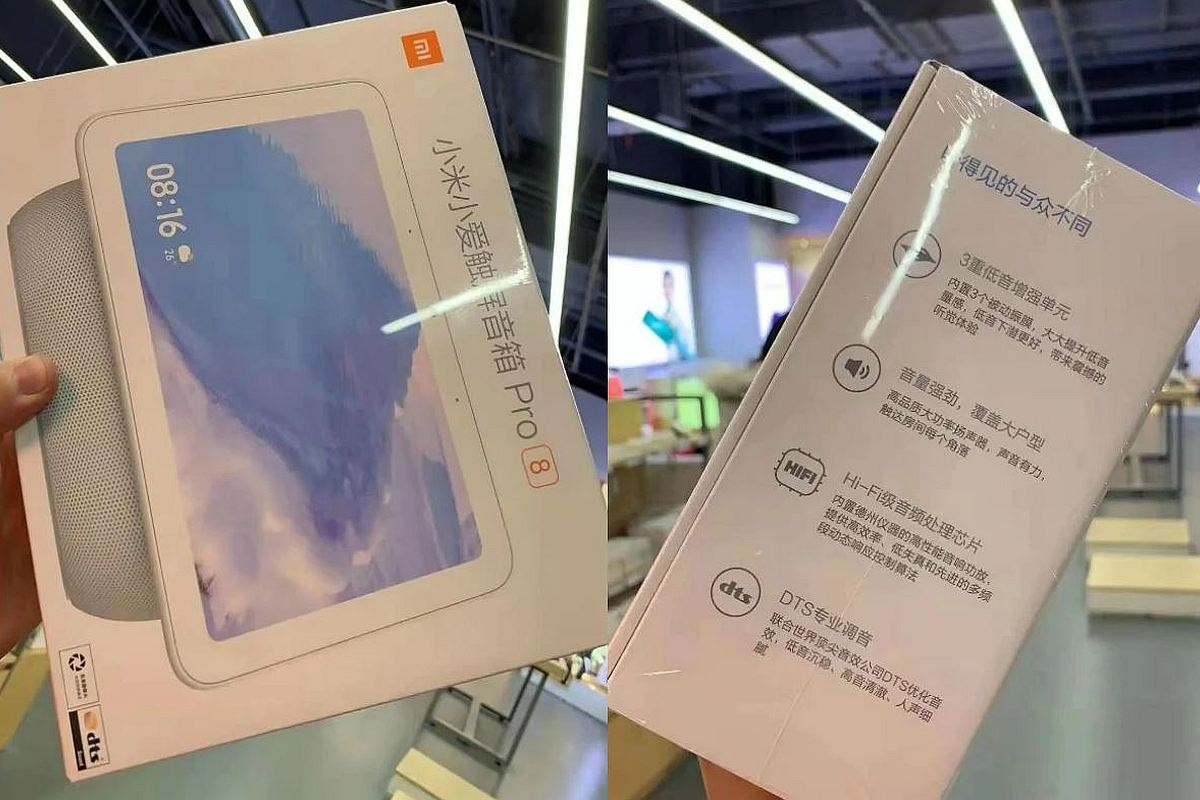 Xiaomi Smart Display seems to be a lookalike to Google Nest Hub: Reports