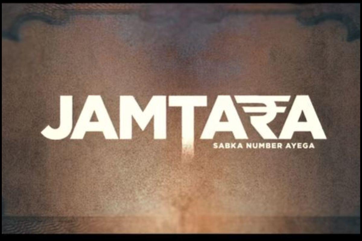 Jamtara – Sabka Number Aayega | Official Trailer | Netflix