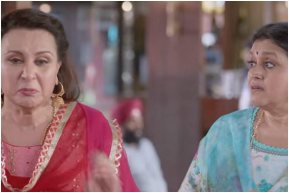 Supriya Pathak, Poonam Dhillon, Sonnalli Seygall, Jai Mummy Di, Sunny Singh