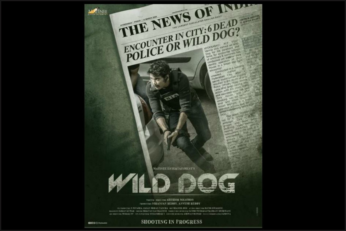 First look poster of 'Wild Dog' featuring Telugu superstar Nagarjuna out