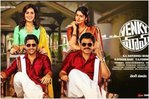 Venkatesh's 'Venky Mama' gets release date, to be out on his birthday