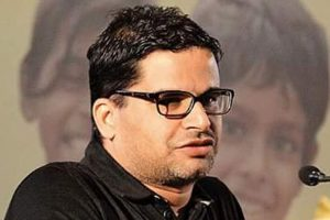 'Disappointed with JD(U) supporting CAB which discriminates right of citizenship on basis of religion': Prashant Kishor